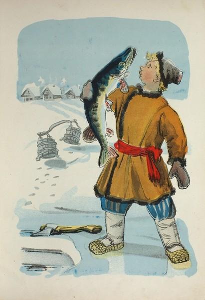 Игра, картинка с емелей который поймал щуку