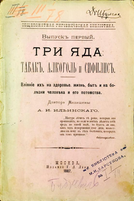 Аукцион «Литфонда» 14 июля