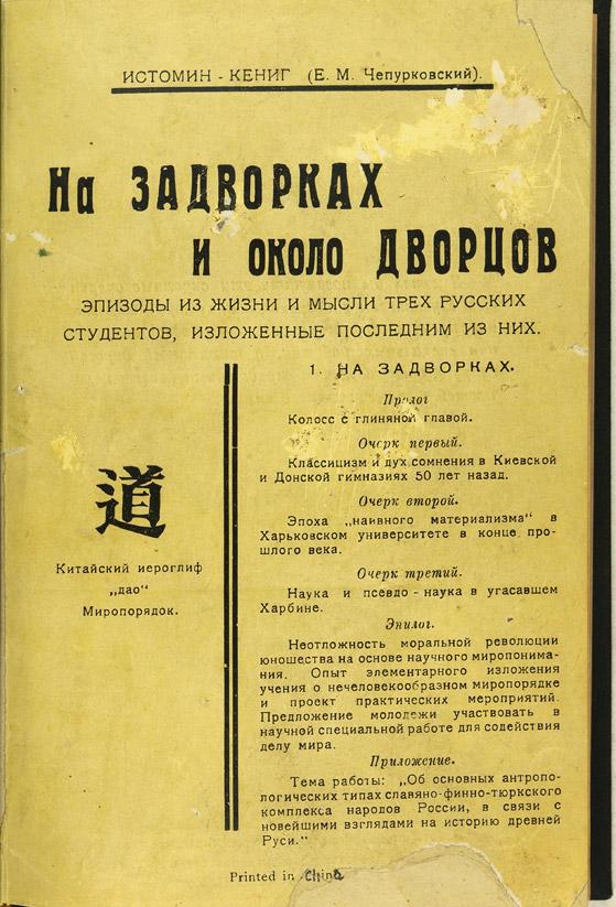 Аукцион «Литфонда» 24 августа