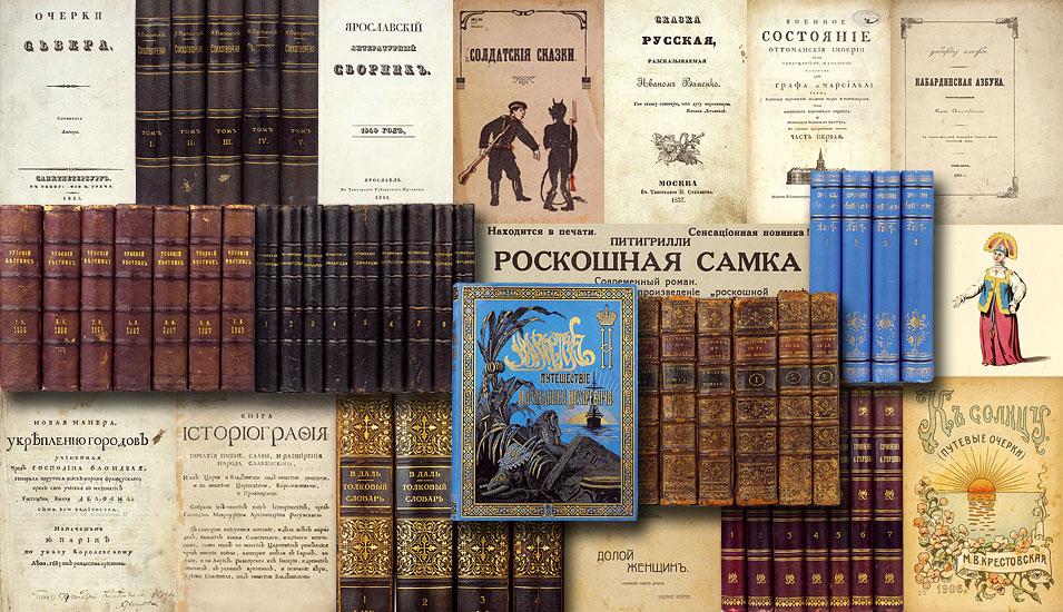 Продаю книги-фантастических боевиков, в новом состояниисвыше 50 книг, смотрите на фотопо 12