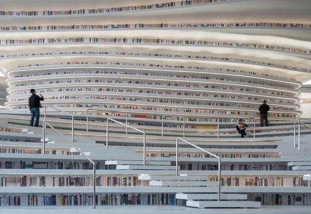 Библиотека Биньхай