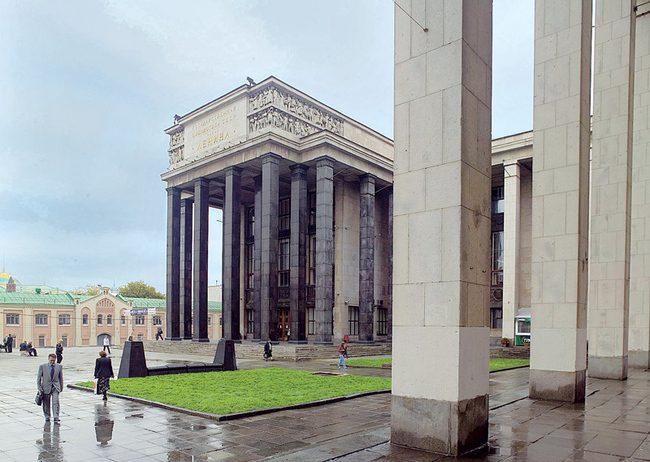 РГБ, Москва