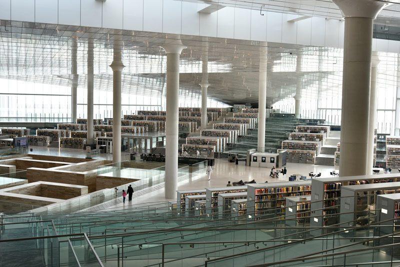 Катарская национальная библиотека